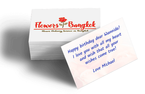 Free greeting card with message in every bouquet